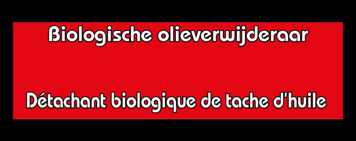 Anti Oil Logo